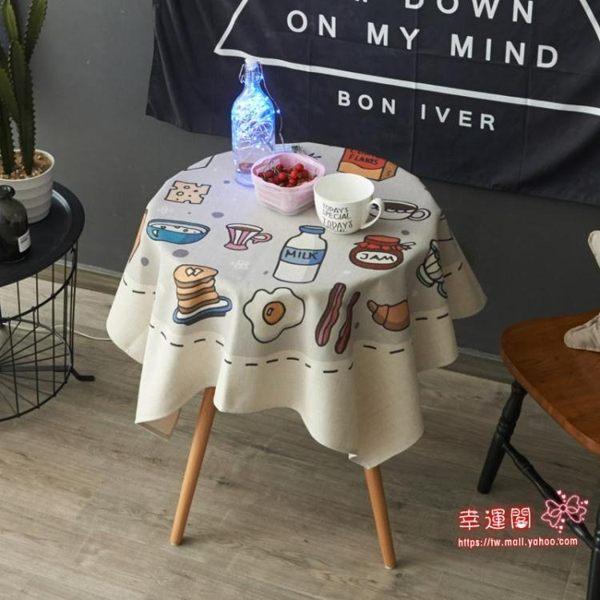 卡通棉麻時尚圓桌布正方形台茶几客廳餐廳餐桌布