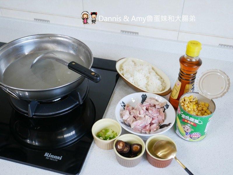 《新煮婦簡易食譜》香菇玉米雞肉粥 x玉米豬肉水餃。牛頭牌玉米粒煮出簡單料理讓家人吃的營養又健康︱(影片)