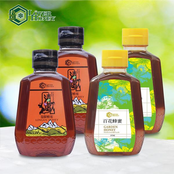 【情人蜂蜜】清邁龍眼蜜+百花蜜 (375g/瓶)*4瓶