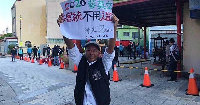 神準預測小英連任 他又預測台灣2020國運是這樣!