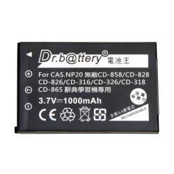 FOR 無敵 翻譯機 CD-316/CD-318/CD-865/CD-825/CD-826 專用鋰電池