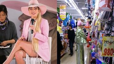 日本粉絲捕捉野生 Lady Gaga 逛唐吉訶德買下這一個小物超萌!