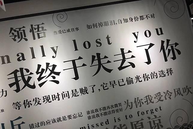 「我終於失去了你」,或許也是一種解脫。(互聯網)