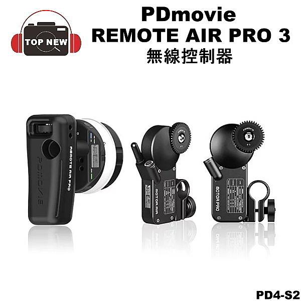 PD4-S2 2.4G 無線控制器*1(PD4-HT) 接收馬達扭矩0.8Nm*1