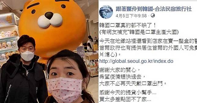 南韓地鐵站店家賣「整盒醫療口罩」 網羨:居然比台灣還快速
