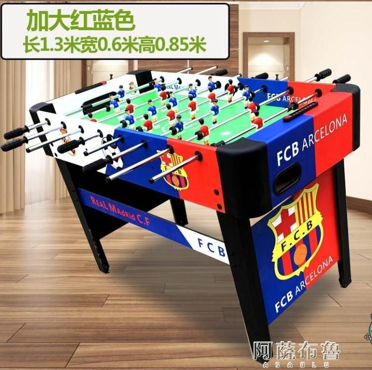 足球桌 弘鼎盛 桌上足球機桌式波比足球1.2米桌面足球桌游戲台成人桌球台 MKS阿薩布魯