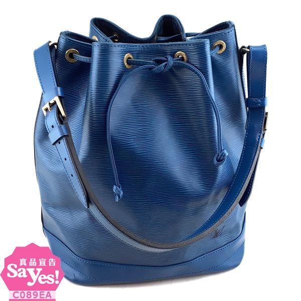 【奢華時尚】秒殺推薦!LV M44005 藍色EPI麥穗壓紋肩背中水桶包(八成新)#20601