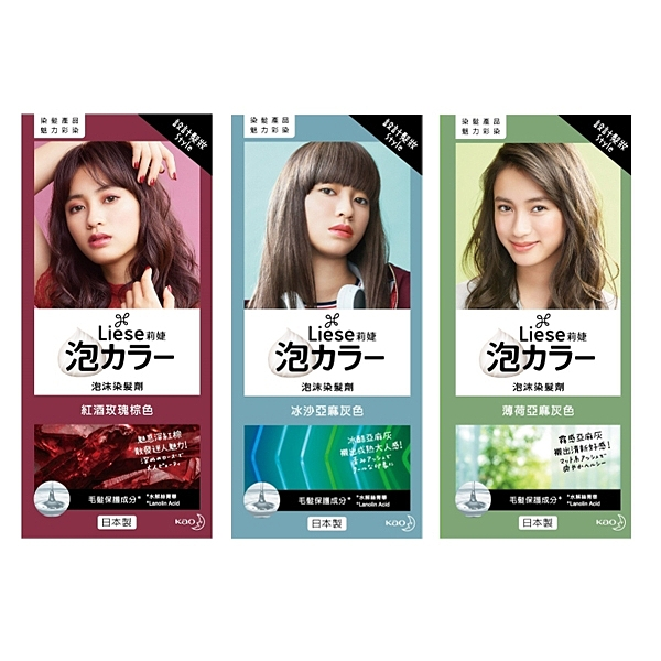 綿密染髮泡沫,完美均勻上色n讓髮色更持久顯色