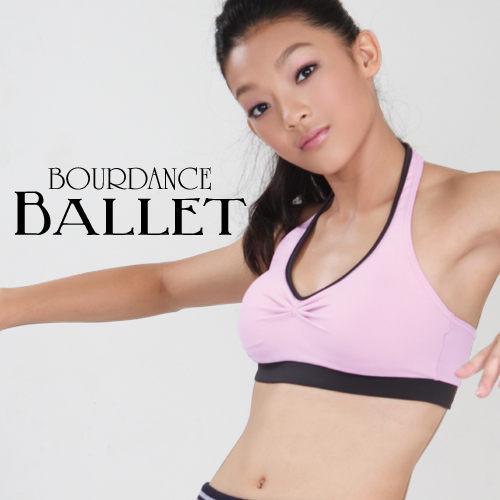 *╮寶琦華Bourdance╭*專業瑜珈韻律芭蕾☆運動內衣系列-抓縐繞頸雙配色運動內衣【25030016】