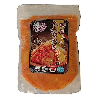 傳統日式工法製作波滋波滋的口感解凍即可食~