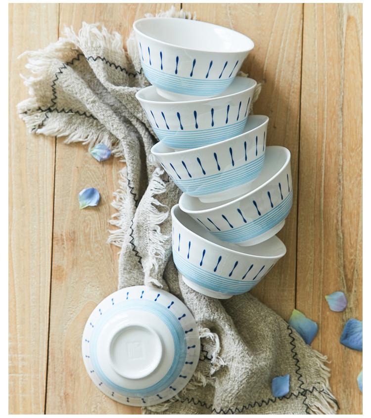 餐具 4.5/5寸日式釉下彩家用餐具套裝陶瓷碗骨瓷吃米飯碗盤碟菜碗湯碗
