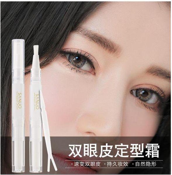 大眼雙眼皮 隱形雙眼皮定型霜 雙眼皮 美目霜 自然雙眼皮貼膠水現貨快出