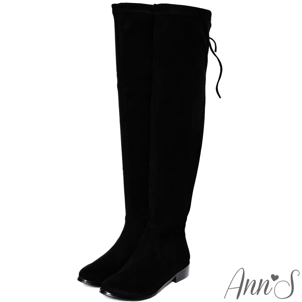 Ann'S幫妳挑選了★彈力皮革中的第一名★ 讓你的過膝靴鬆緊度剛好 穿出時髦也不卡肉 這次我們幫妳悄悄把肉肉藏起來 相信我!穿上棉花糖過膝靴 搭配一件簡單長大衣出門 一定會有人問起你是不是瘦了! 棉花