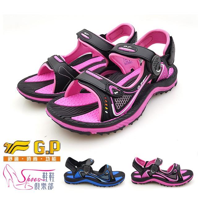 鞋鞋俱樂部 阿亮代言 女鞋 一鞋 兩穿 GP 休閒 涼鞋 藍 亮粉 255-G8655W