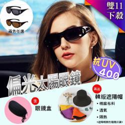 ◎抗紫外線UV400 防眩光,防折射光 ◎有無帶眼鏡者皆適用喔 ◎本檔附贈時尚眼鏡盒及時尚遮陽帽1組品牌定位:流行時尚品牌:3.1PhillipLim種類:眼鏡類型:太陽眼鏡/墨鏡款式:方框框型:全框