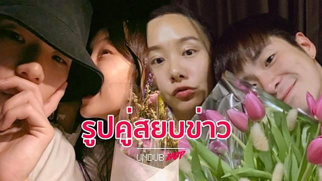 รูปคู่สยบข่าวรักจาง... 4 คู่รักดารา จัดรูปคู่ลงบน IG พาแฟนคลับโล่งอก