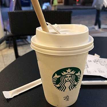 スターバックスコーヒー 広尾店のundefinedに実際訪問訪問したユーザーunknownさんが新しく投稿した新着口コミの写真