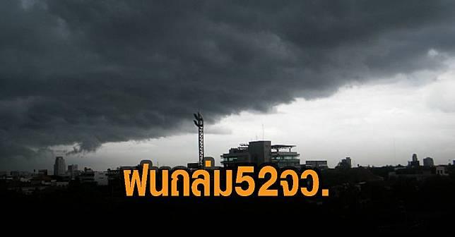 ฝนถล่ม52จว-กรมอุตุ