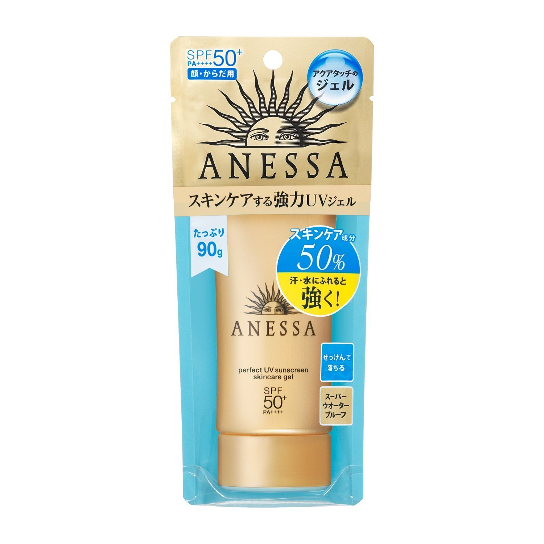 資生堂 ANESSA 安耐曬 金鑽防曬乳 SPF50+/PA++++ 90g (效期到2022.09)