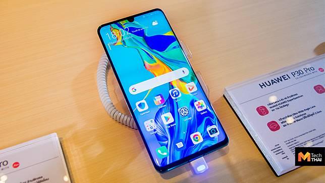 สื่อต่างประเทศเผย Huawei ได้รับความสนใจลดลง Xiaomi และ Samsung เพิ่มขึ้น