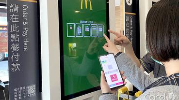 台灣Pay掃進麥當勞 Global Mall血拼享現折