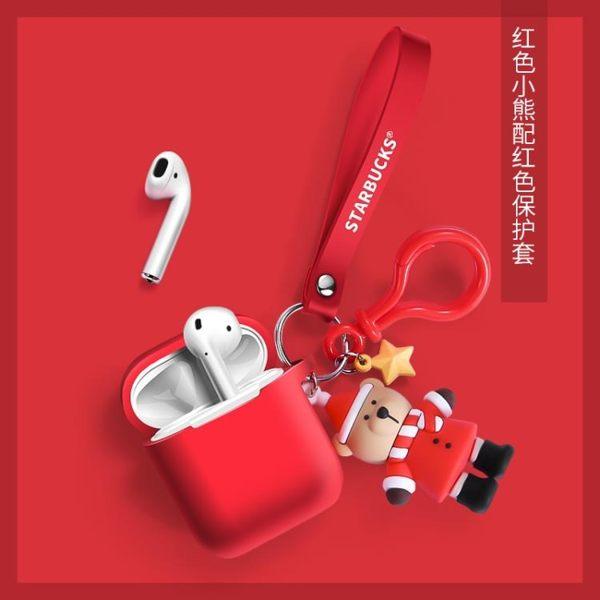 通用2代沃倫卡 airpods保護殼可愛卡通蘋果藍芽耳機盒保護殼掛件 color shop