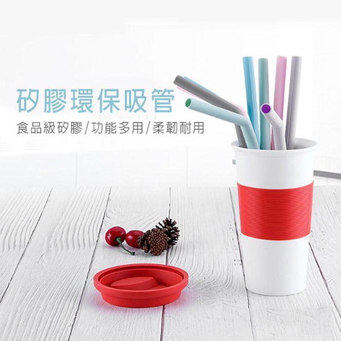 矽膠環保吸管6入+2刷子 直管/彎管 兩款可選