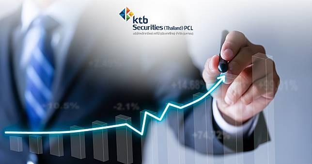 KTBST เปิดให้บริการแพลตฟอร์มสังคมหุ้นออนไลน์ KTBST Skynet Social Trading เต็มรูปแบบ