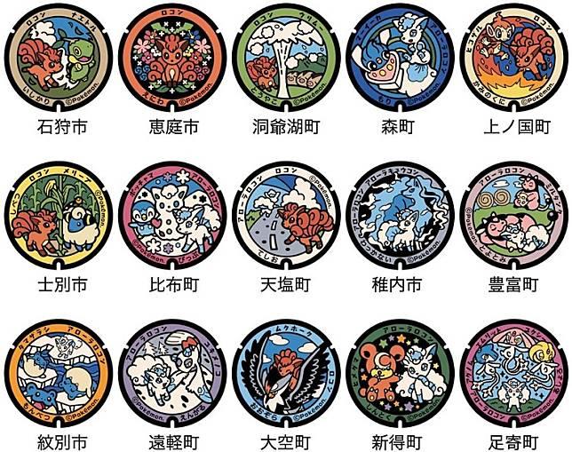 13個「人孔蓋」是刻畫兩位六尾各自遇上不同精靈,剩下南方和北端的惠庭市和稚內市則是他們的棲息地。(互聯網)