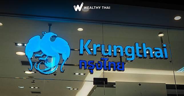 แบงก์กรุงไทยชี้ปี 63เศรษฐกิจชะลอ  ทำใจหนี้เสียเพิ่ม-ค่าฟีหด-ตั้งรับผูกใจลูกค้า