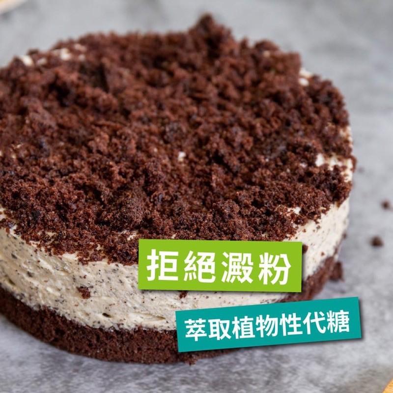 ❗️不吃巧克力也可以私訊來換香草蛋糕喔⚠️草莓生巧克力(蛋奶素)、覆盆莓/伯爵慕斯(有吉利丁為葷食哦)誰說生酮蛋糕不好吃?初學者肯定得試試這一款!一人獨享佔有的無糖無澱粉蛋糕!響應環保,將不主動提供刀