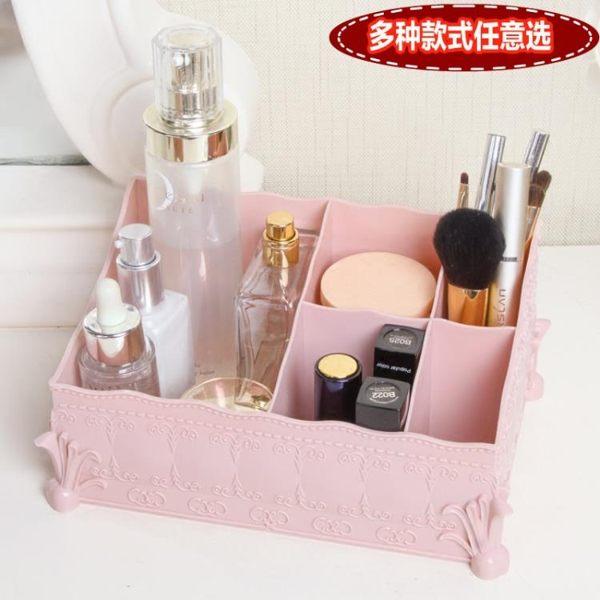 網紅化妝品收納盒防塵同款桌面亞克力梳妝臺護膚品口紅置物架