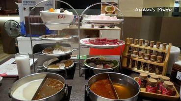 [台北] 不用呼朋引伴一個人也能品嚐鴛鴦鍋,到市政府麻辣鍋「紅九九個人鴛鴦鍋」就可以