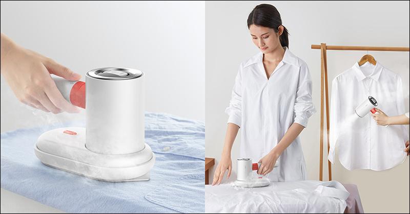 小米有品推出德爾瑪多功能蒸汽熨燙機