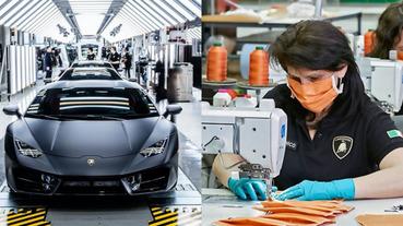 防疫最速傳說?!藍寶堅尼用「超跑生產線」製作口罩,3D 列印 + 碳纖維物料做工超專業!