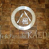 Cafe&Pancake楓