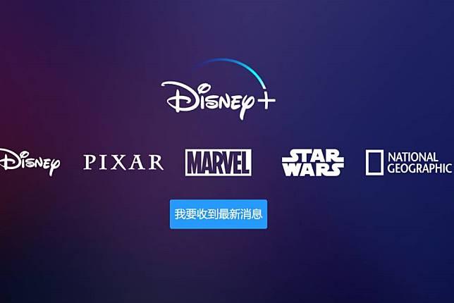 為進軍歐洲做準備!Disney+用「這招」盼吸引更多人訂閱來力拚Netflix