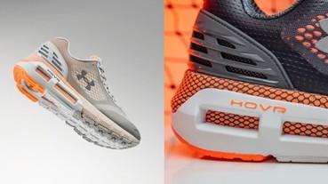 跑步鞋新首選!UA HOVR MEGA 厚實中底,同時感受穩定、輕盈、柔軟!