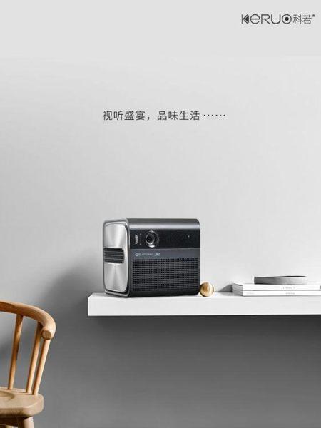 投影儀2019手機投影儀家用小型便攜投墻看電影投影機4K高清1080P家庭 玩趣3CJD