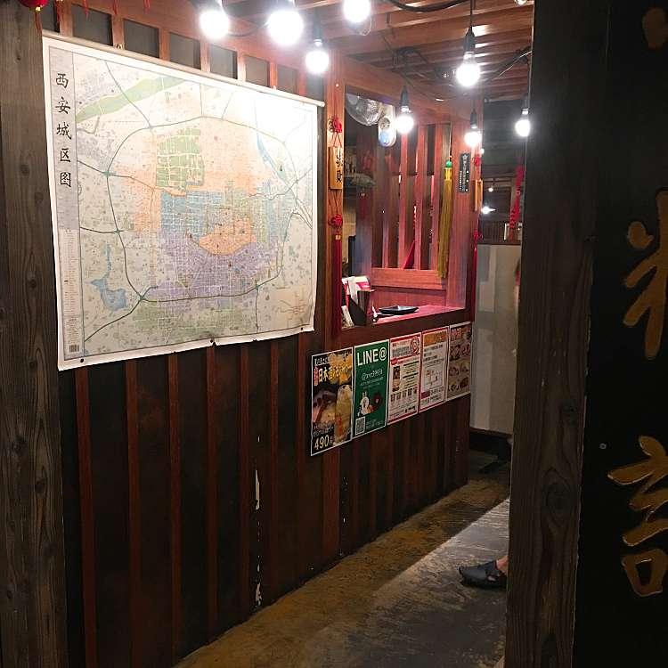 実際訪問したユーザーが直接撮影して投稿した西新宿火鍋刀削麺・火鍋 XI'AN 新宿西口店の写真