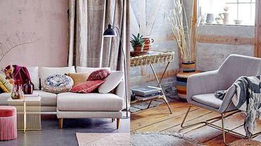 打造秋冬最美房間《 Bloomingville》一次推出3種風格居家商品!大理石金腳邊桌、捕夢網掛鏡、橡木天鵝絨沙發超有品味!