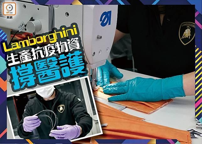 林寶堅尼生產醫用外科口罩及防護面罩撐醫護。(互聯網)
