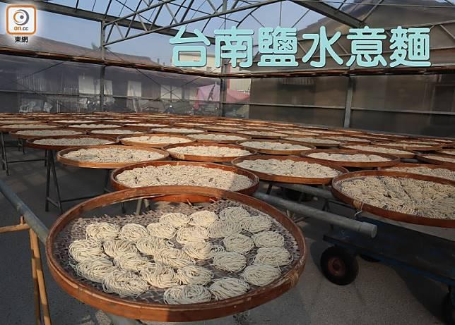 意麵製法傳統,麵條切好以人手綑綑圈好後,須放太陽底下乾曬。(劉達衡攝)