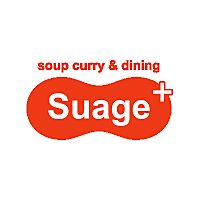 soup curry Suage
