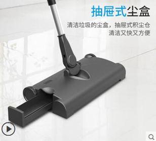 掃地機電動拖把掃地壹體機家用無線吸塵掃把掃地神器掃帚掃地機手推式