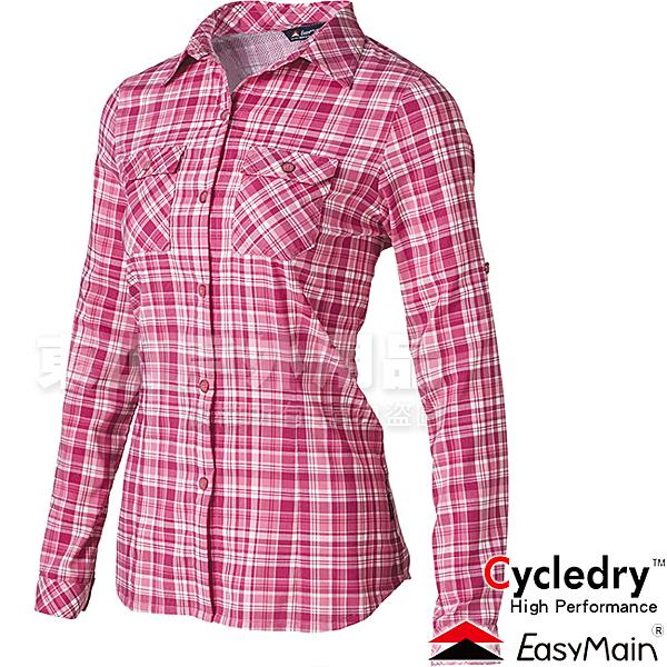 舒爽、排汗、快乾,四季型,隨時可穿 n長袖可捲上乘5分袖 n胸前袋蓋口袋 n不褪色鈕扣