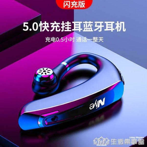 無線藍芽耳機掛耳式開車專用可接聽電話超長待機耳麥入耳塞式單耳運動安卓通用