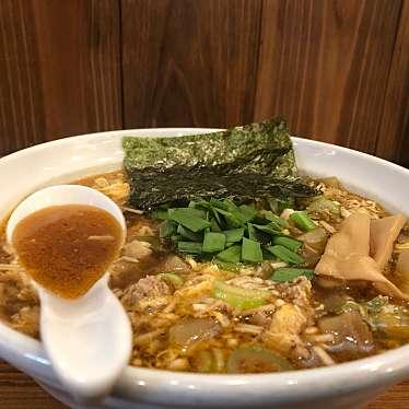 実際訪問したユーザーが直接撮影して投稿した西新宿ラーメン専門店麺家 さざんかの写真