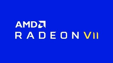 Radeon VII 性價比再次提升!AMD 將於 Radeon Pro Software Enterprise 加入支援