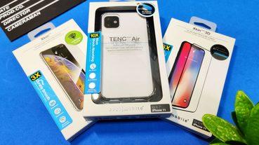 iPhone 11手機殼開箱 – TENC Air手機殼、Xkin 3D滿版保護貼